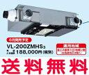 【VL-200ZMHS3】三菱 換気扇 ロスナイ セントラル換気システム 浴室暖房機連動シリーズ【VL200ZMHS3】[新品]【RCP】