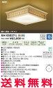 【全品送料無料】コイズミ照明 和風照明【AH43027L】[新品]【RCP】