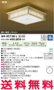 【全品送料無料】コイズミ照明 和風照明【AH43136L】[新品]【RCP】