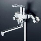 【全品送料無料】KVK シングルレバー式シャワー シングルレバーシャワー【KF5000WT】【RCP】