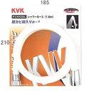 KVK シャワーホース白 2m【PZKF2SI-200】【PZKF2SI200】【RCP】【セルフリノベーション】