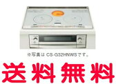 【全品送料無料】【CS-G32HS】三菱 IHヒーター ビルトイン型3 口 2口IH + ラジエント 60cmトップ グレイスシルバー【RCP】[新品]