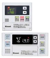 リンナイ 浴室リモコン【BC-120V】と台所リモコン【MC-120V】のセット【MBC-120V】 ガス給湯器 インターホン機能なしタイプ【RCP】【セルフリノベーション】:おしゃれリフォーム通販 せしゅる 『カード決済なら分割払もOK!』