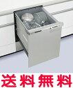 【延長保証5年間対象商品】パナソニック ビルトイン食器洗い乾燥機 (食洗機) 【NP-45MC6T】 幅45cm ディープタイプ【RCP】【セルフリノベーション】