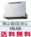 リクシル・サンウェーブ レンジフード  RVJシリーズ(シロッコファン)    間口 90cm シルバー 【RVJ-931SI(R/L)】【代引不可】[新品]【RCP】【セルフリノベーション】
