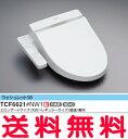 【全品 5倍ポイント】TOTO トイレ、温水洗浄便座・ウォシュレットSB 【TCF6621】 【送料無料】【色選べます】 (旧TCF6421の後継機種 節水節電アップ) 【RCP】【エントリーでポイント5倍 10/27(木)AM10:00〜10/30(日)AM9:59まで】