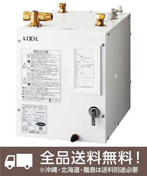 INAX・LIXIL 電気温水器【EHPN-CB8ECS1】 ゆプラス 適温出湯8L(洗面用) スーパー節電タイプ 200Vタイプ パブリック向け【RCP】【せしゅるは全品送料無料】【沖縄・北海道・離島は送料別途必要です】
