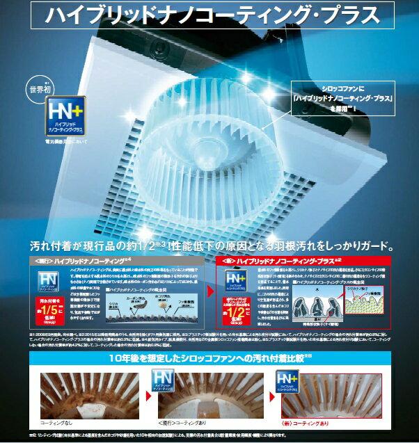 あす楽 VD-15ZFC10 2部屋用 換気扇...の紹介画像2