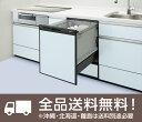 【延長保証5年間対象商品】パナソニック・ビルトイン食器洗乾燥機(食洗機)【NP-45RD
