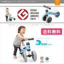 子供用自転車 ides D-BIKE mini ディーバイク ミニ アイデス【送料無料】