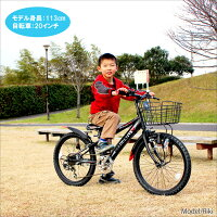 【送料無料】ジュニアマウンテンキッズバイク20インチ22インチ24インチ