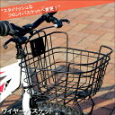 【送料無料】子供自転車 Jr.MTジュニアマウンテン キッズバイク 子供用自転車 自転車安全整備士が点検、整備して組立するので安心安全 届いたらすぐ乗れる状態です!シティサイクル 自転車 キッズ