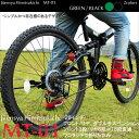 【MT-01】18段変速付装備/ATBバイク/折りたたみ/フ...