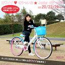 【送料無料】子供自転車 スワロージュニアシティサイクル キッ...