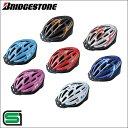 Bicycles - 【ブリヂストン(ブリジストン)】 Airio(エアリオ) B371301 BRIDGESTONE ヘルメット 子供 ジュニア 通学 自転車用ヘルメット
