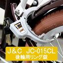 J&C リング錠 JC-015CL