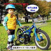 【送料無料】JEEP/キッズバイク/子供車/補助付/JE-16/18自転車安全整備士が点検、整備して組立するので安心安全届いたらすぐ乗れる状態です!jeepジープ自転車キッズ子供自転車