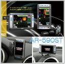 (今なら送料無料!!)AR-590ST セルスター(CELLSTAR)セパレート式GPSレーダー