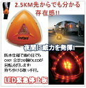 LED緊急停止板(BS-978)