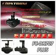 ショッピングドライブレコーダー FRC ドライブレコーダー(FC-DR707PLUS)
