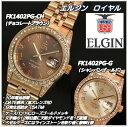 エルジン・ロイヤルウォッチ [ELGIN]10年電池搭載腕時計(FK1402PG)