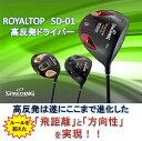 SD-01高反発チタンドライバー ロイヤルトップ)ROYALTOP[SPALDING]スポルディングゴルフクラブ