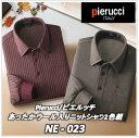 Pierucci(ピエルッチ)NE-023)あったかウール入りニットシャツ2色組