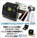 KFS-14CB)KENKO(ケンコー・トキナー)COMBO...