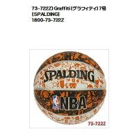 73-722Z)Graffiti(グラフィティ)7号 [SPALDING]スポルディング 【STREET SERIES】の画像