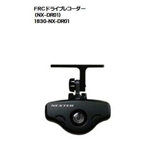 FRC ドライブレコーダー(NX-DR01)
