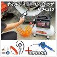 Power sonic オイルレス ミニコンプレッサ【MD-0310】+エアダスタ(T-281)付