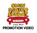 第40回カーくる新舞子サンデープロモーションビデオ高画質Blu-ray+DVD2枚組