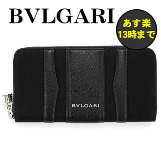Bvlgari wallets wallets mens ladies B.ZERO1 biselovan black 33776 BLACK