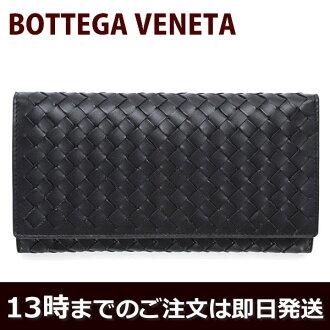 Bottega Veneta (Bottega Veneta) purse BOTTEGA VENETA long wallet leather leather zipper mens ladies black (black) new 156,819 V4651 1000