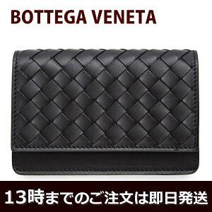 ボッテガヴェネタ ボッテガ・ヴェネタ レディース ブラック ブランド ナンバー クレジットカード