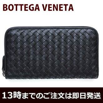 Bottega Veneta (Bottega Veneta) purse BOTTEGA VENETA leather real leather mens zip around wallet black (black) new intrecciato 114076 V4651 1000
