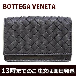 ボッテガヴェネタ ボッテガ・ヴェネタ ブラック