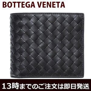 ボッテガヴェネタ ボッテガ・ヴェネタ