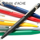 CARAN d'ACHE カランダッシュ ボールペン ブランド レディース メンズ 849 スイスルックコレクション ボールペン NF0849