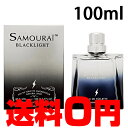 Parfum-233-new
