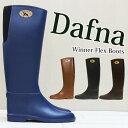 Dafna-001