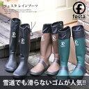 Rain-007-yuki
