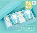 Tiffany_018-15151515