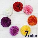 ポンポンマム 大 造花 菊 7色 ハンドメイド 材料 花材 ピンポンマム 花 アーティフィシャルフラワー 髪飾り ヘッドドレス お祝い ギフト 通販