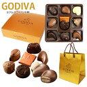 【紙袋付 新品】ゴディバ チョコレート GODIVA バレンタイン バレンタインチョコレート 詰め合