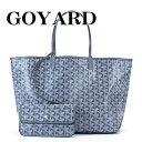 Goyard-106