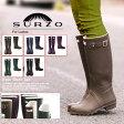 【送料無料】長靴 SURZO スルジョ スルゾー レインブーツ レディース長靴 ETSR-5005(ロング/トール)長靴 防寒 ラバーブーツ ラバーシューズ レインシューズ 長靴 雨靴 防水 スノーブーツ 靴 滑らない