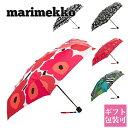 マリメッコ marimekko 雨傘 軽量 折りたたみ傘 か...