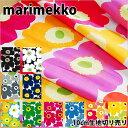 Marimekko-028