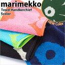 Marimekko-068_0